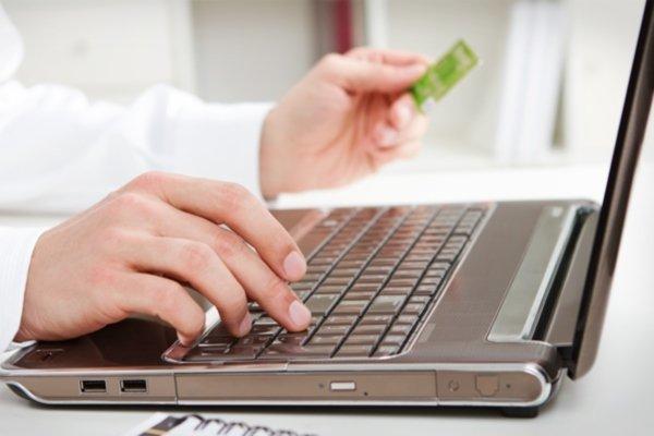 Приём оплаты через интернет