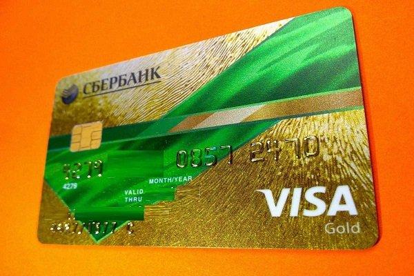 Сбербанк «Visa»