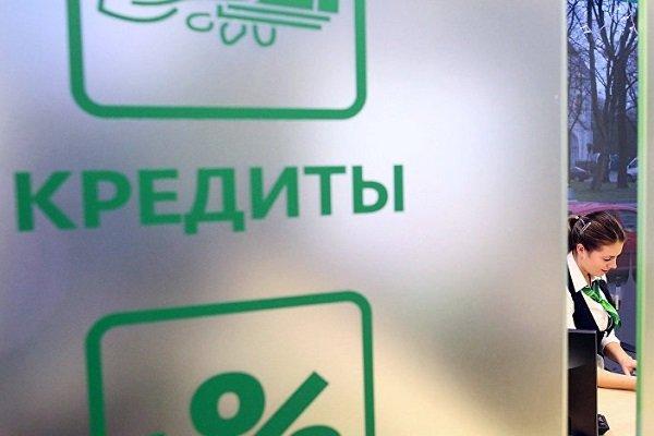 Кредит Сбербанк