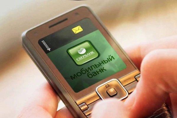 отключить мобильный банк Сбербанка