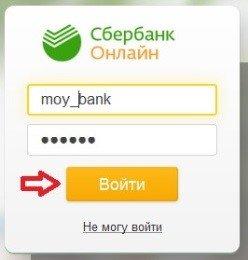 Мобильного банка