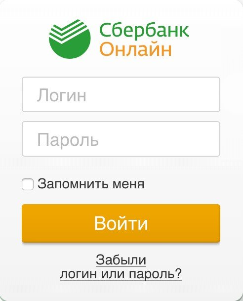 Введите ваши логин и пароль в новом окне
