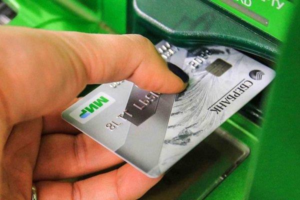 Снять деньги с карты